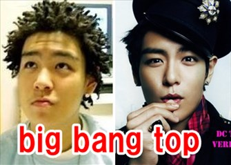 big bang top 整形
